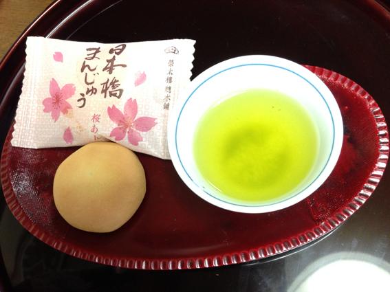 4.1お茶の日image1