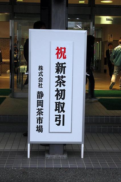 hatsutorihiki1
