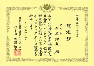 賞状(72dpi)